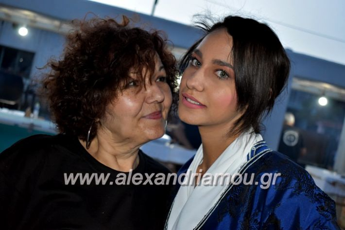 alexandriamou_araxiotika8.6.2019005