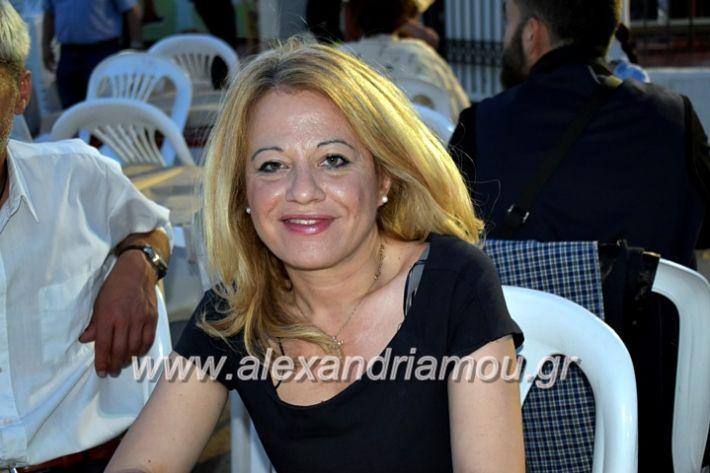 alexandriamou_araxiotika8.6.2019018