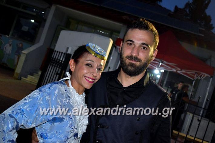 alexandriamou_araxiotika8.6.2019036