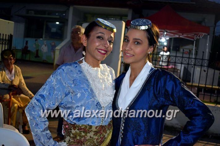 alexandriamou_araxiotika8.6.2019038