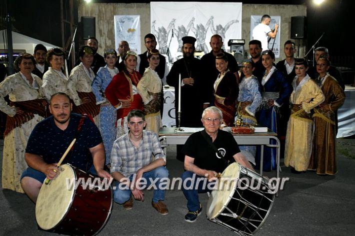 alexandriamou_araxiotika8.6.2019055