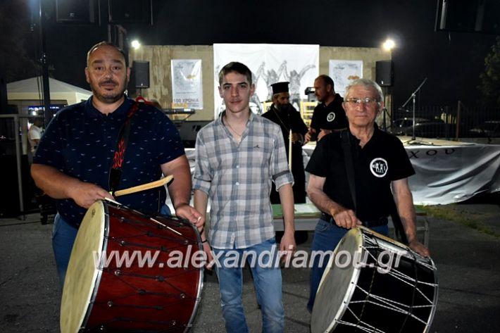 alexandriamou_araxiotika8.6.2019057