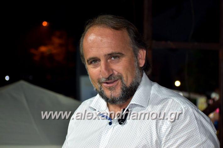 alexandriamou_araxiotika8.6.2019078