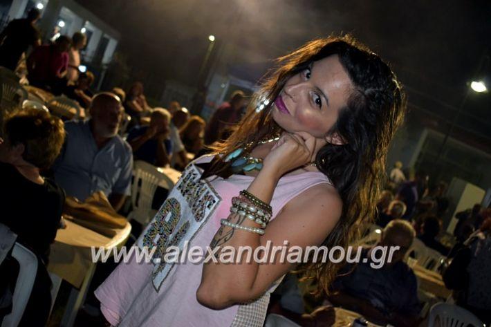 alexandriamou_araxiotika8.6.2019089