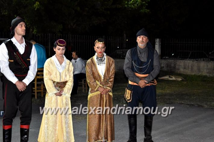 alexandriamou_araxiotika8.6.2019090
