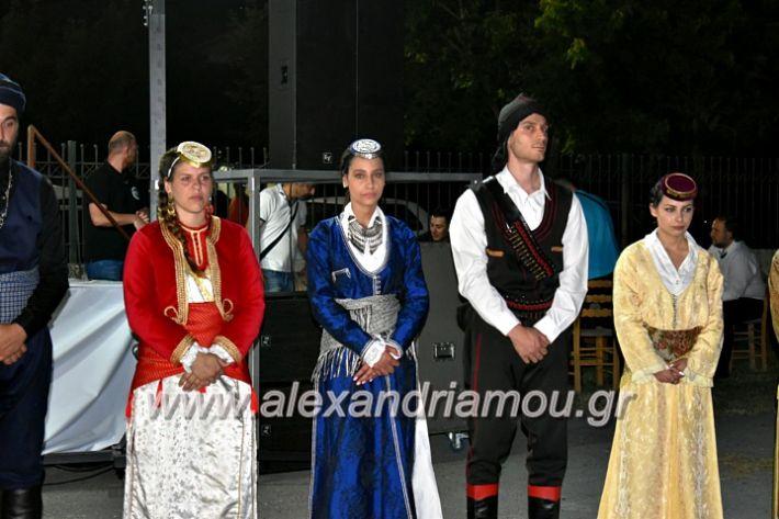 alexandriamou_araxiotika8.6.2019091