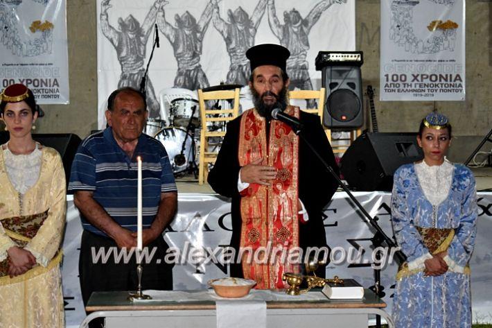 alexandriamou_araxiotika8.6.2019093