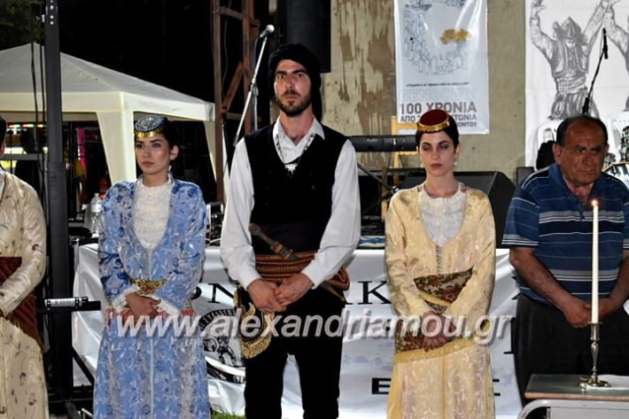 alexandriamou_araxiotika8.6.2019094