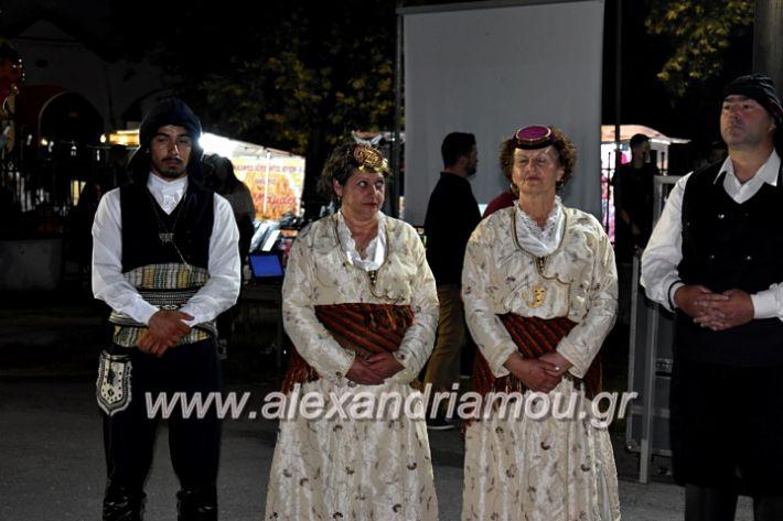 alexandriamou_araxiotika8.6.2019096