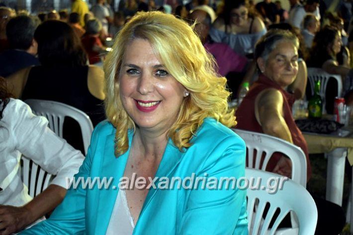 alexandriamou_araxiotika8.6.2019098