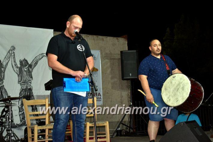alexandriamou_araxiotika8.6.2019101