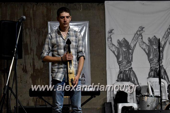 alexandriamou_araxiotika8.6.2019103