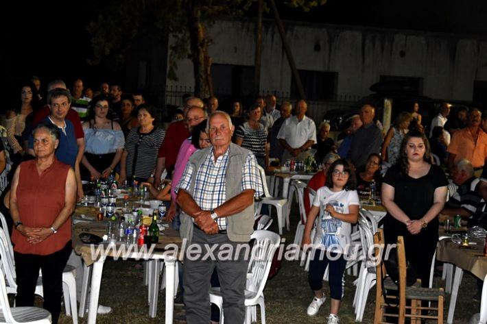 alexandriamou_araxiotika8.6.2019106