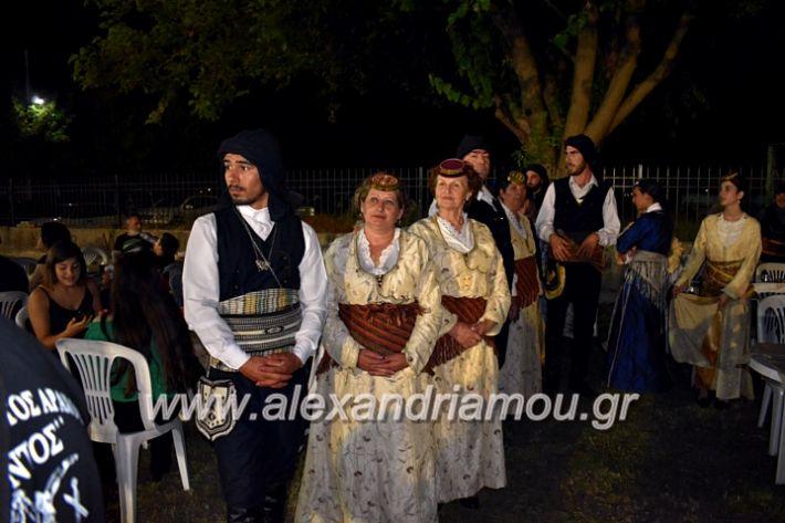 alexandriamou_araxiotika8.6.2019118