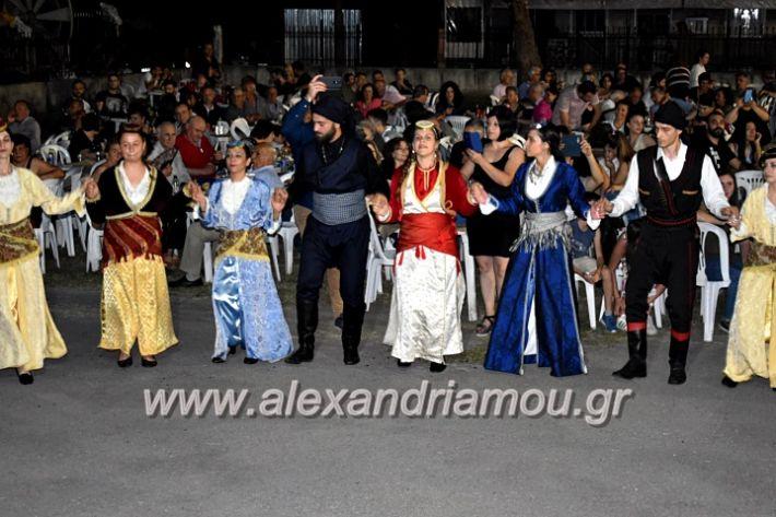 alexandriamou_araxiotika8.6.2019134