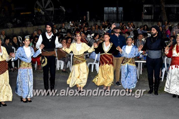 alexandriamou_araxiotika8.6.2019135