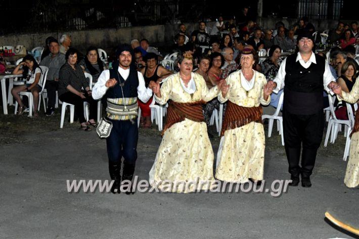 alexandriamou_araxiotika8.6.2019137