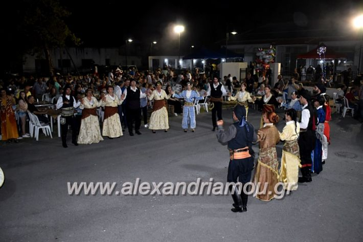 alexandriamou_araxiotika8.6.2019140