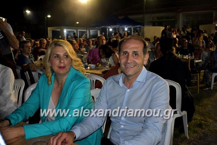 alexandriamou_araxiotika8.6.2019145