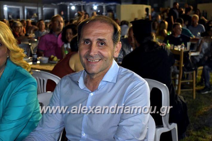 alexandriamou_araxiotika8.6.2019146