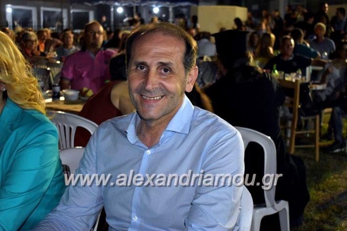 alexandriamou_araxiotika8.6.2019147