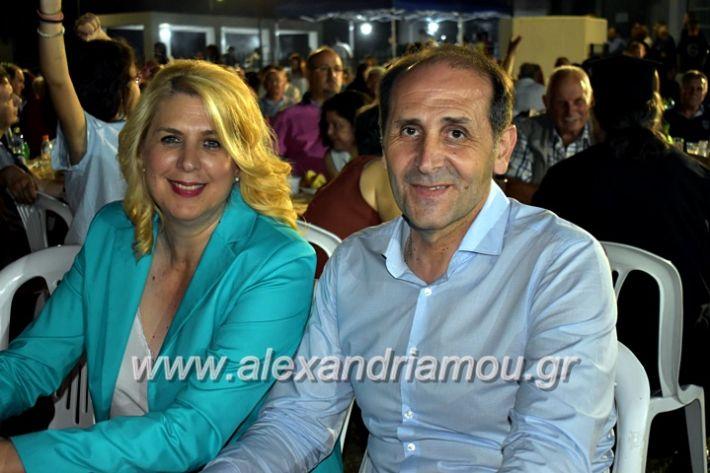 alexandriamou_araxiotika8.6.2019148