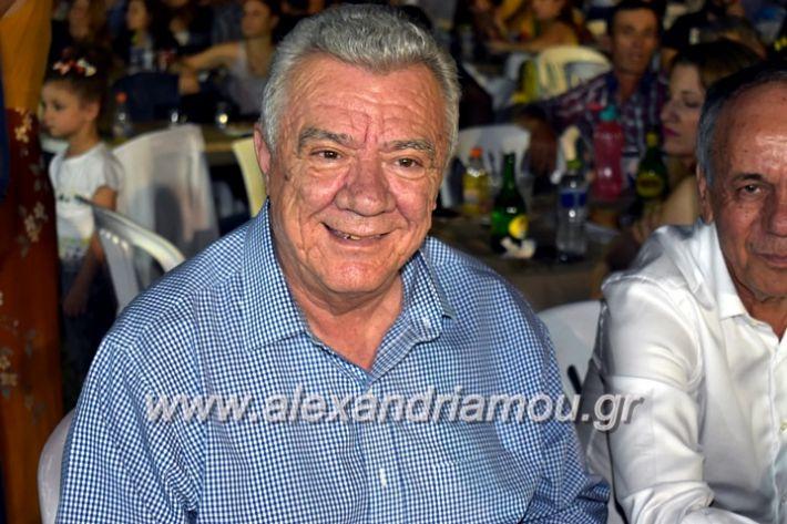 alexandriamou_araxiotika8.6.2019150