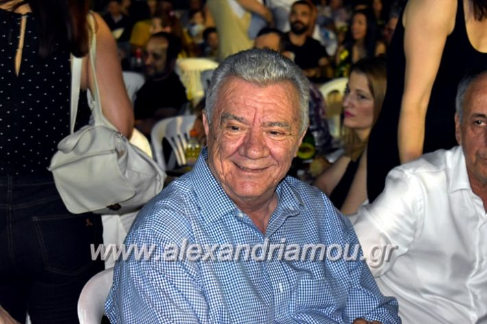 alexandriamou_araxiotika8.6.2019154