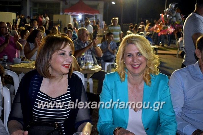alexandriamou_araxiotika8.6.2019155