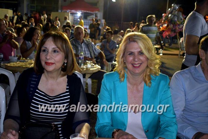 alexandriamou_araxiotika8.6.2019156