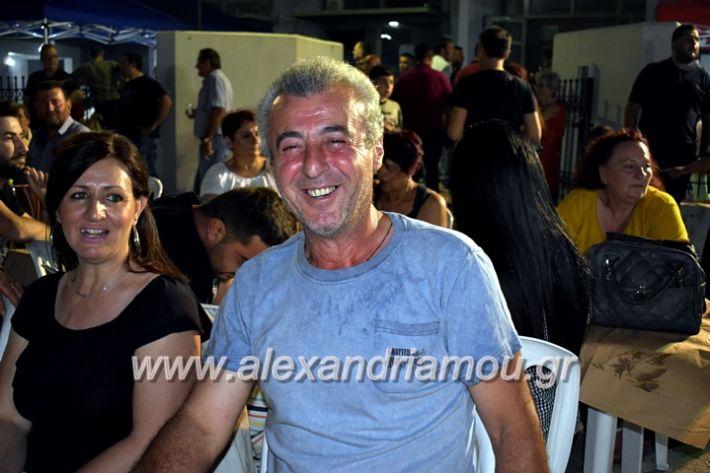 alexandriamou_araxiotika8.6.2019158