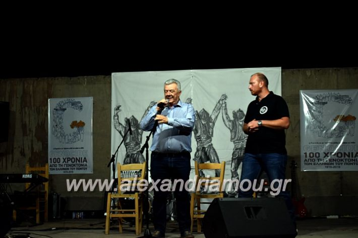 alexandriamou_araxiotika8.6.2019161