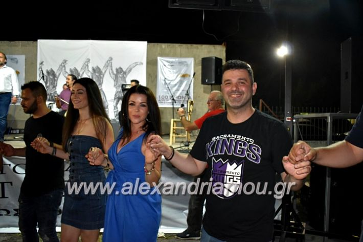 alexandriamou_araxiotika8.6.2019174