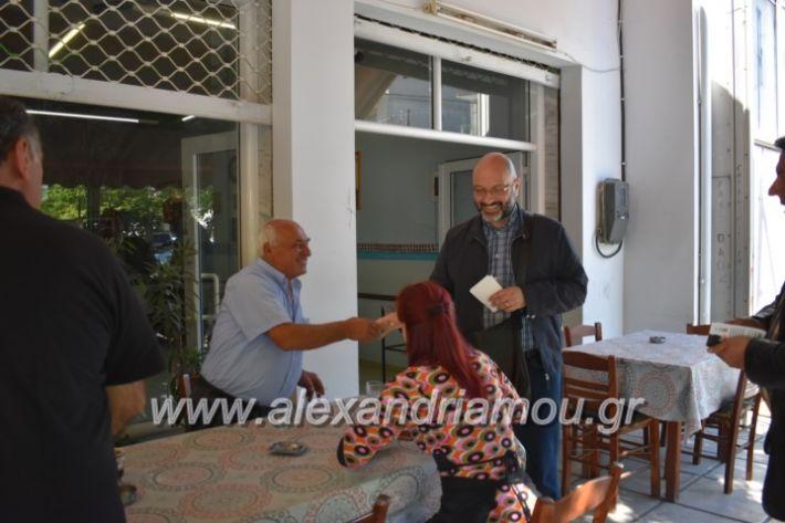 alexandriamou_arnaoytoglou2019011