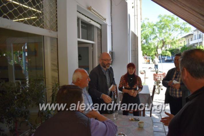 alexandriamou_arnaoytoglou2019012