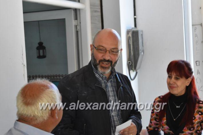 alexandriamou_arnaoytoglou2019014