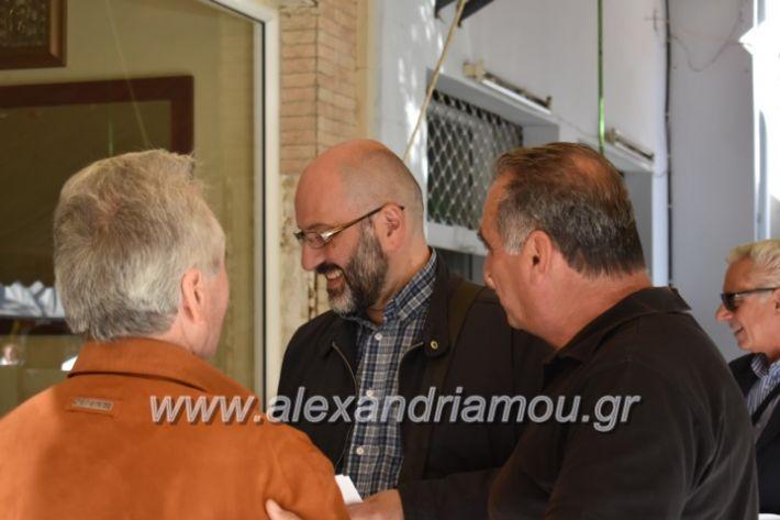 alexandriamou_arnaoytoglou2019015
