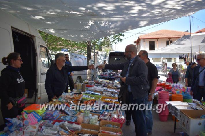alexandriamou_arnaoytoglou2019023
