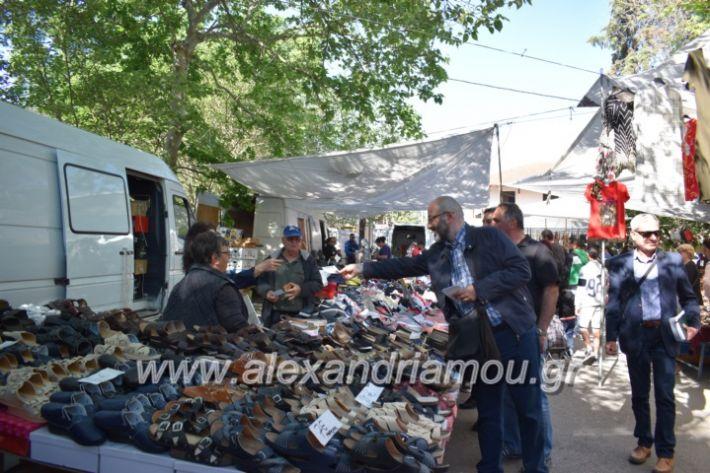 alexandriamou_arnaoytoglou2019025