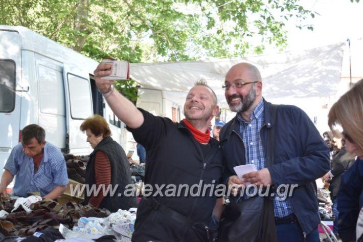 alexandriamou_arnaoytoglou2019026
