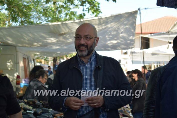 alexandriamou_arnaoytoglou2019029