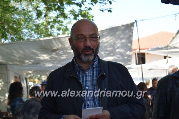 alexandriamou_arnaoytoglou2019030