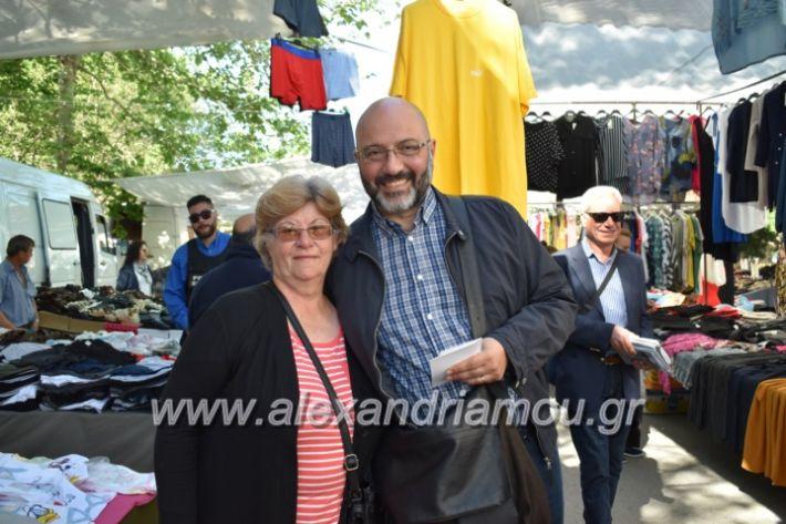 alexandriamou_arnaoytoglou2019034