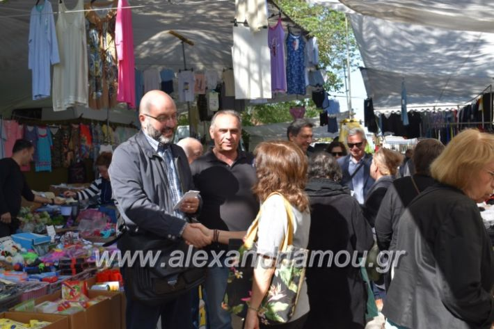 alexandriamou_arnaoytoglou2019037