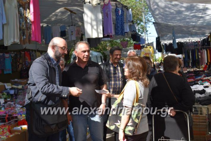 alexandriamou_arnaoytoglou2019040