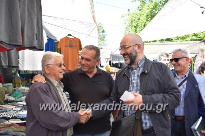 alexandriamou_arnaoytoglou2019044
