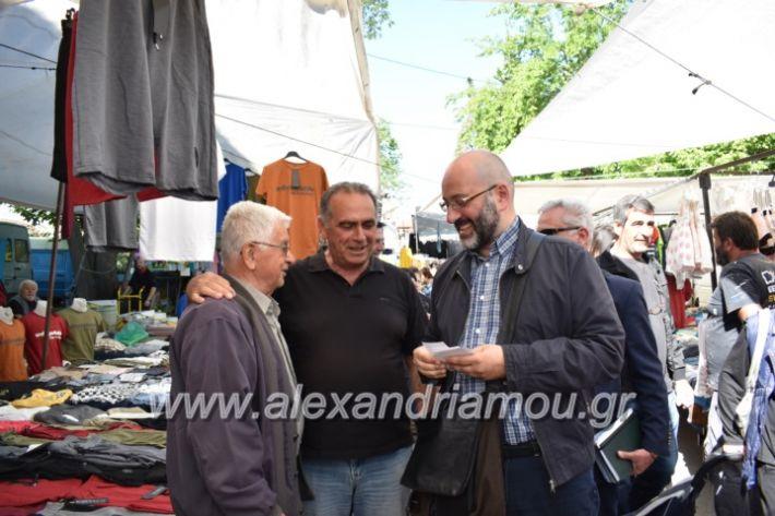 alexandriamou_arnaoytoglou2019045
