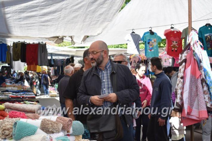 alexandriamou_arnaoytoglou2019048