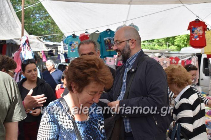 alexandriamou_arnaoytoglou2019049
