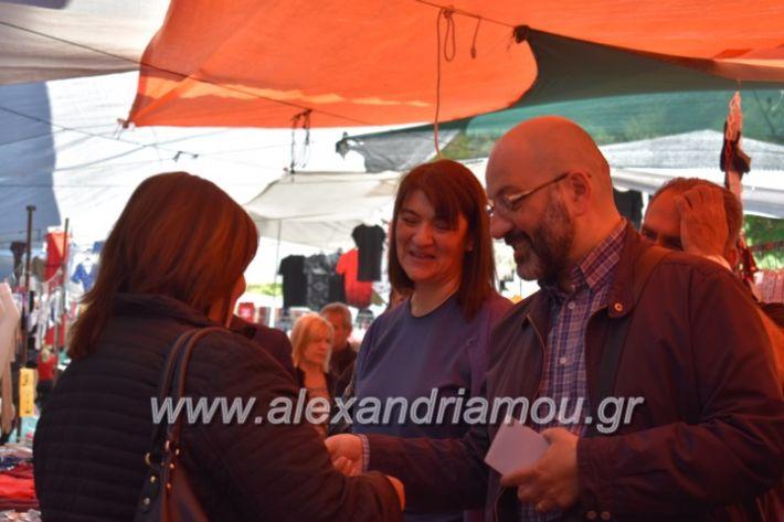 alexandriamou_arnaoytoglou2019059